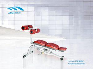 Máy tập bụng có điều chỉnh H-034A