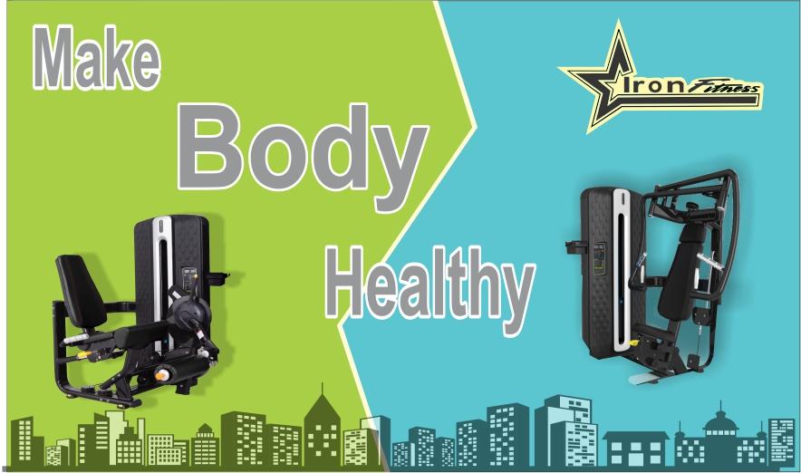 mbh fitness